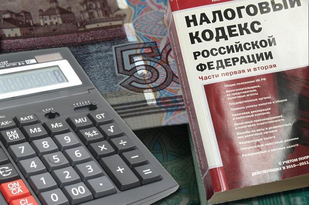 Прямой эфир  «Налоговая декларация 2020»