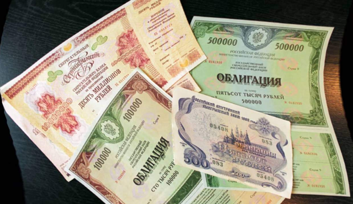 Декларирование иностранных ценных бумаг (3-НДФЛ)